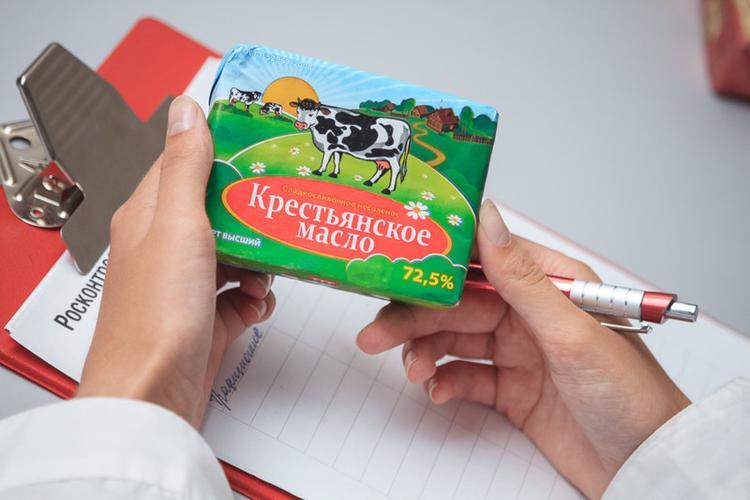 """Сливочное масло """"Мытищинское"""" Крестьянское 72,5%"""