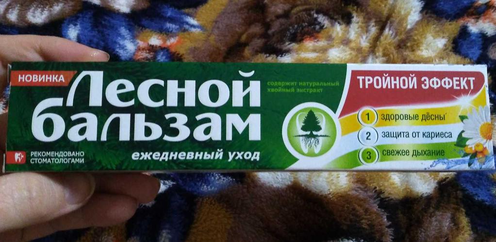 фото2 Лечебно-профилактическая зубная паста с экстрактом ромашки и маслом облепихи на отваре трав