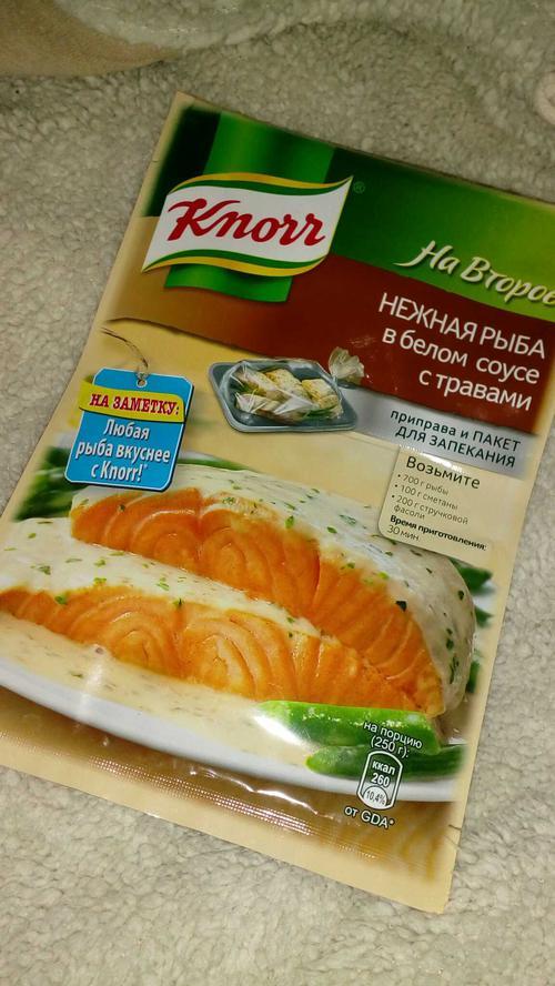 описание На второе нежная рыба в белом соусе с травами 27х23г