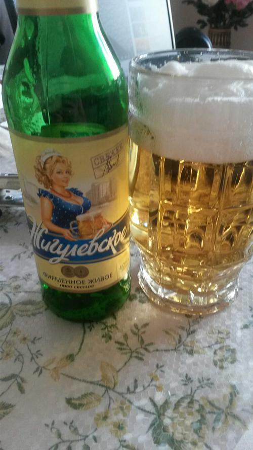 стоимость Пиво светлое Жигулевское Фирменное Живое