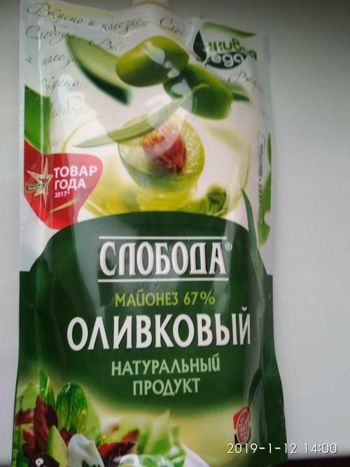 """фото6 Майонез """"Слобода"""" оливковый 67%, 400мл"""