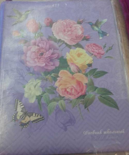 Book (ISBN: 5378240999)