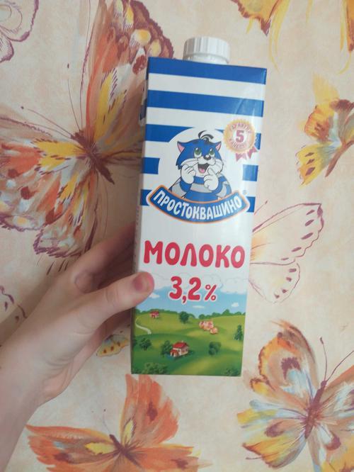 фото7 Молоко Простоквашино 3,2% ультрапастеризованное