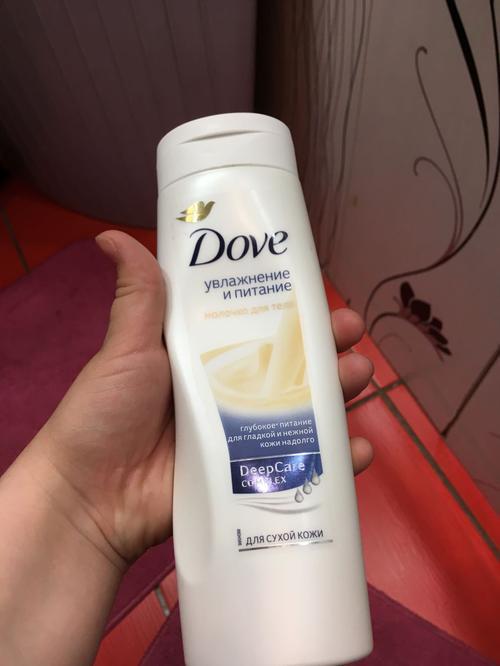 стоимость Dove