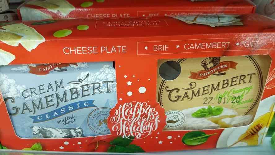 Промонабор: сыр с белой плесенью Камамбер 125г + сыр плавленный Крем-Камамбер 140г