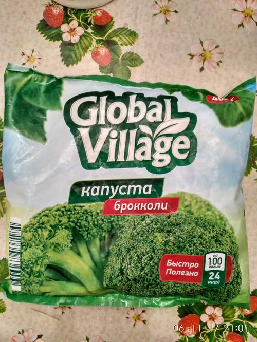 GLOBAL VILLAGE Капуста брокколи замороженная 400г