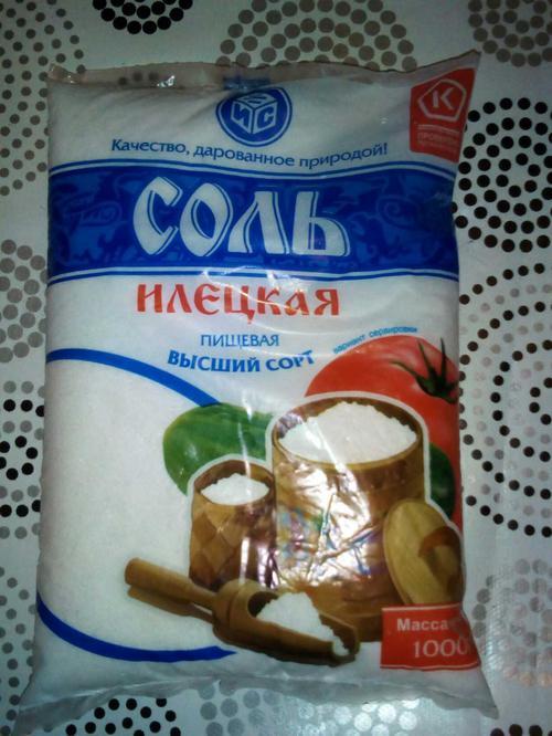 цена Соль поваренная пищевая молотая «Илецкая», 1кг.