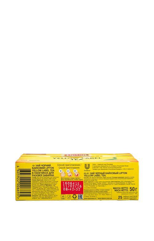 цена Чай Lipton Yellow Label черный, 25пак.