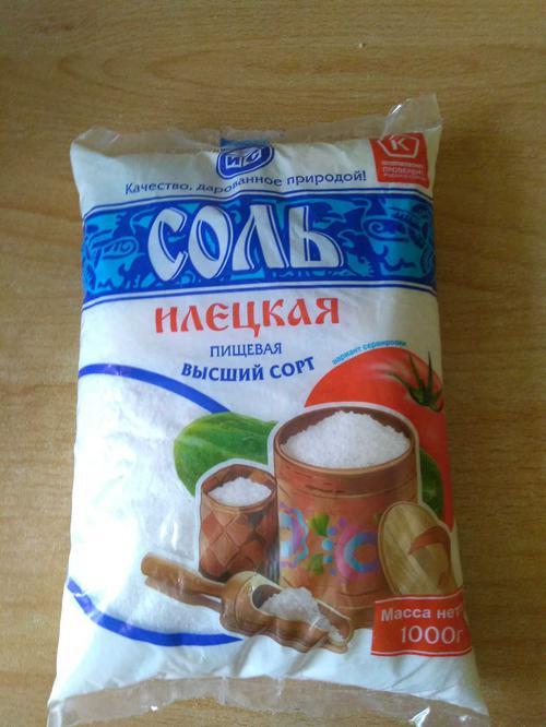 фото1 Соль поваренная пищевая молотая «Илецкая», 1кг.
