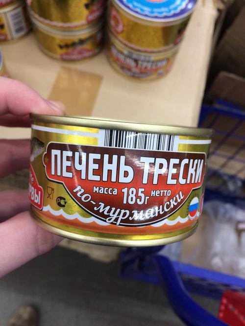 стоимость Печень трески по-мурмански Вкусные Консервы 185г