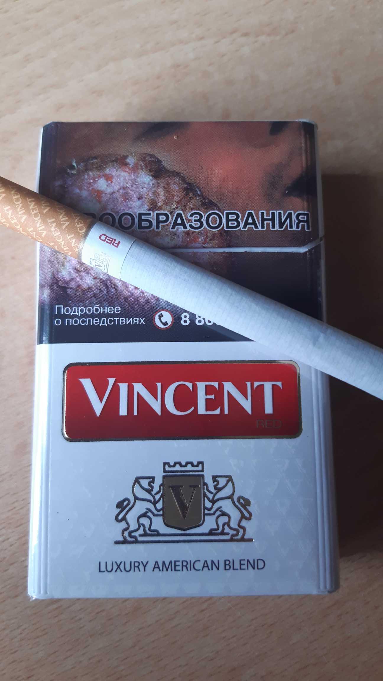 Купить сигареты винсент купить сигареты орск