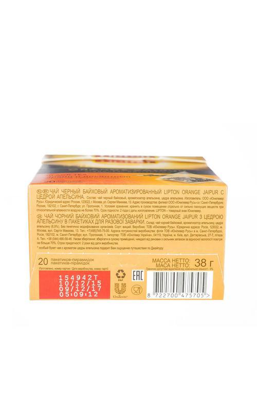 "отзыв Чай ""Lipton"", Черный Orange Jaipur; пирамидки"