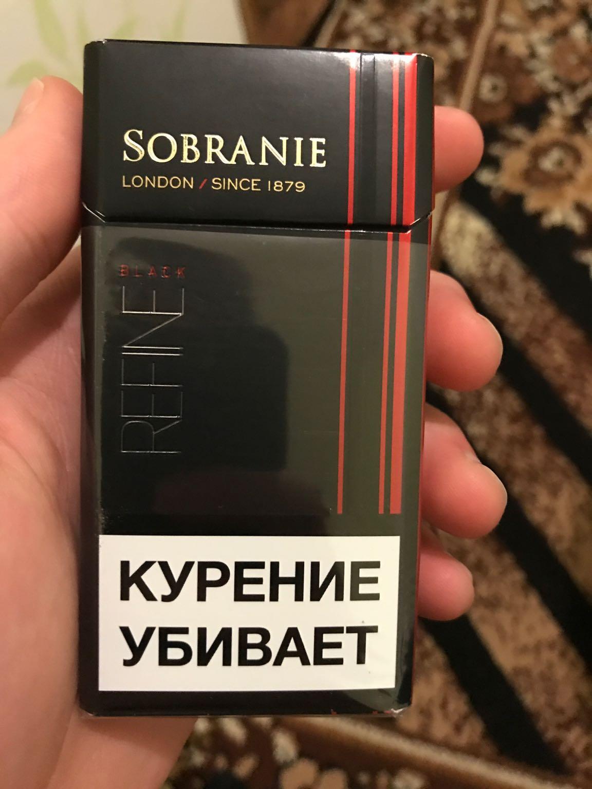 сигареты собрание рефайн купить в москве
