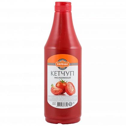 Кетчуп томатный. Вторая категория.