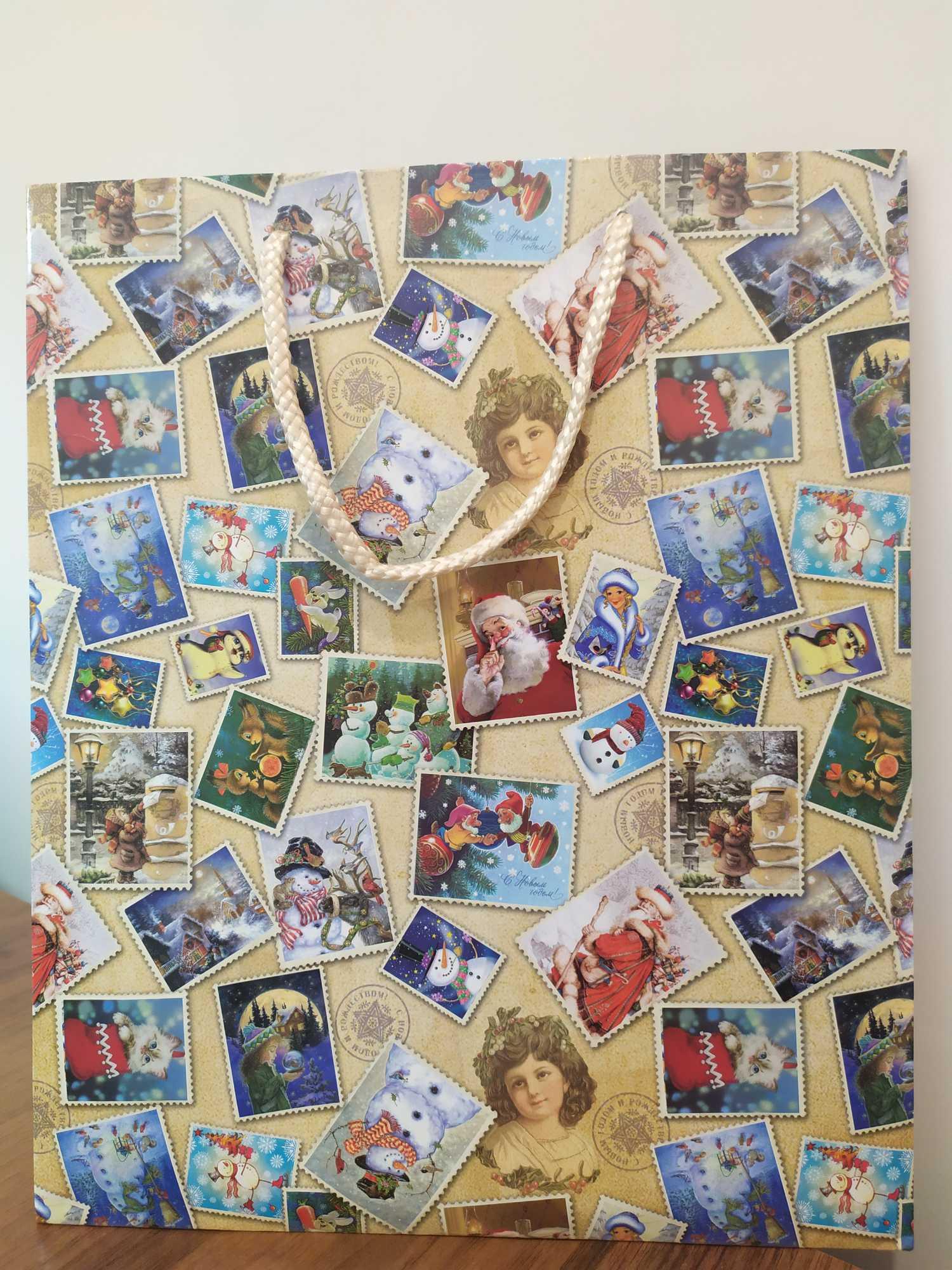 """Пакет подарочный """"Новогодние марки"""""""