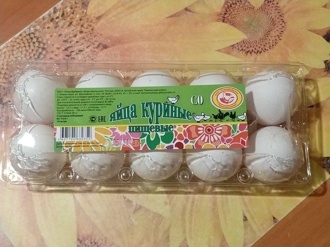 Яйцо куриное столовое категория со