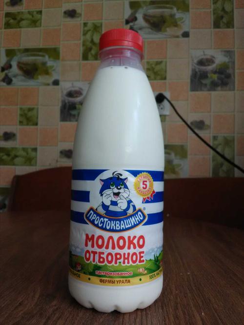 фото40 Молоко Простоквашино, цельное отборное питьевое пастеризованное , 930мл.
