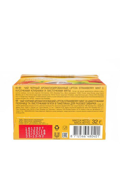 описание Чай черный Lipton mint байховый ароматизированный с кусочками клубники и листочками мяты, 20пак.