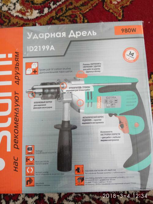 id2199a ударная дрель