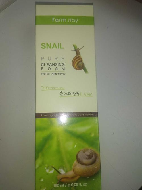 Пенка для лица FarmStay Snail Pure Cleansing Foam