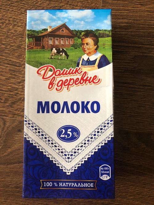 фото5 Молоко ультрапастеризованное 2,5% Домик в деревне