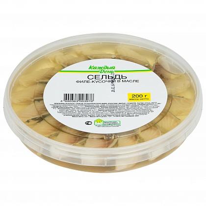 Сельдь аталантическая филе-кусочки «матье» в масле. Пресервы рыбные