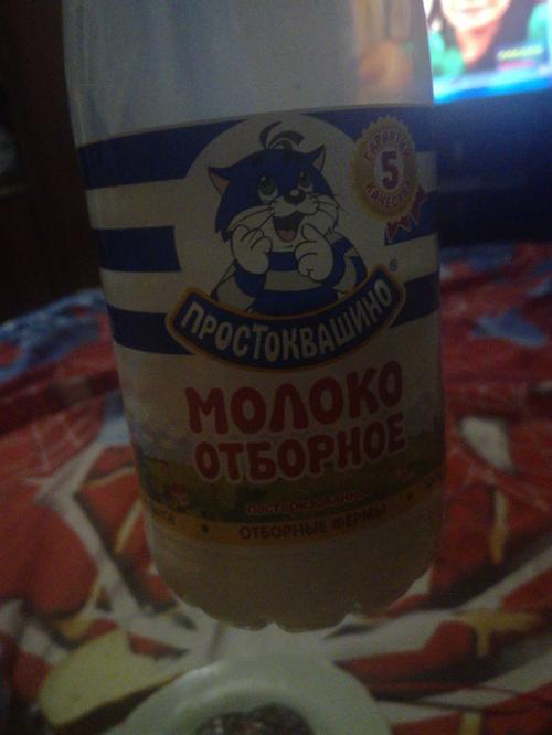 фото49 Молоко Простоквашино, цельное отборное питьевое пастеризованное , 930мл.