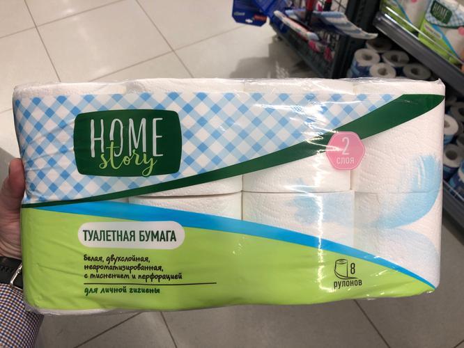 Бумага туалетная 2-слойная с тиснением на втулке белая неароматизированная
