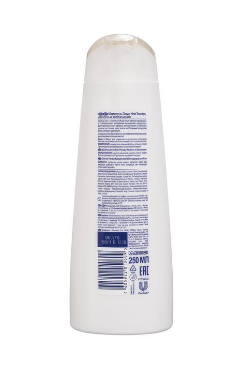 """стоимость Dove """"Nutritive Solutions"""" шампунь """"Легкость и увлажнение"""", 250 мл"""