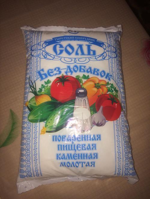 отзыв Соль поваренная пищевая каменная молотая для засолки и консервирования продуктов