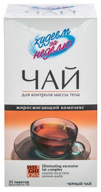 """Отзывы о чай жиросжигающий комплекс леовит """"худеем за неделю""""."""