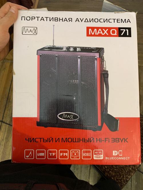 акустическая система max q76