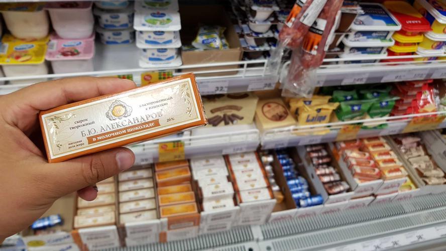 """стоимость Сырок """"Б.Ю. Александров"""" в молочном шоколаде"""