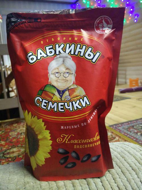 фото11 Семена подсолнечника Бабкины Семечки, 300гр.