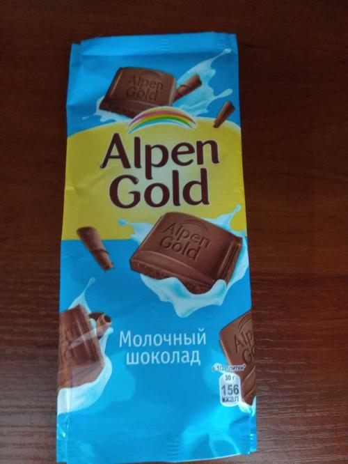 фото22 Шоколад Alpen Gold молочный, 90гр.
