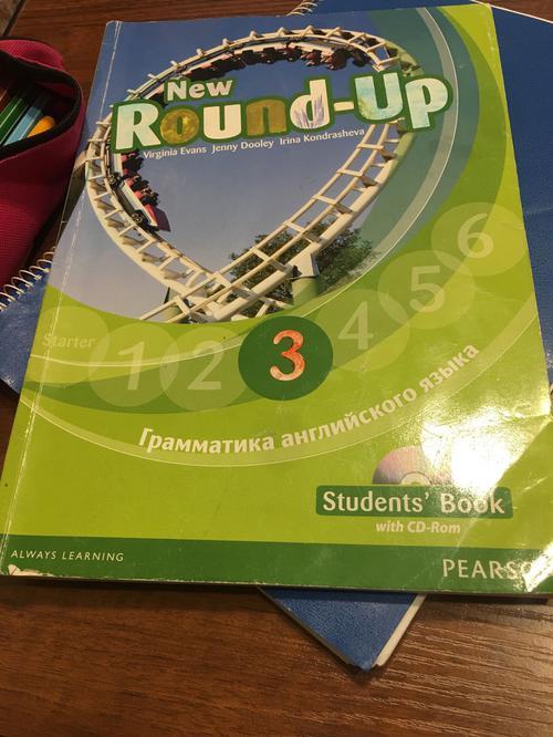 New Round-Up: Student's Book: Level 3 / Грамматика английского языка 3 (+ CD-ROM)
