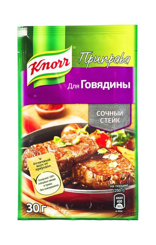 отзыв Knorr приправа для говядины сочный стейк 30 гр