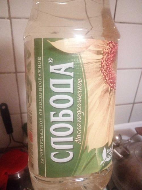 фото3 Масло подсолнечное Слобода рафинированное дезодорированное, 1л.