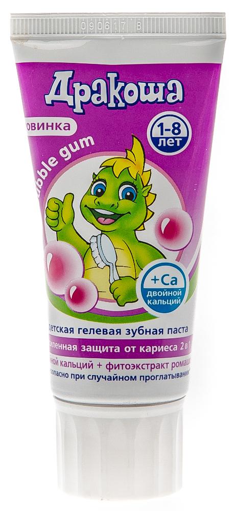 "Зубная паста-гель ""Дракоша"" Bubble Gum, 60 мл."