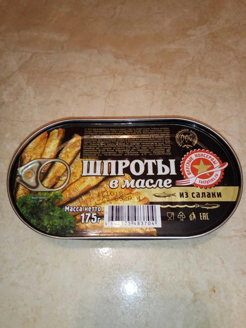 """описание Шпроты в масле """"Вкусные консервы"""""""