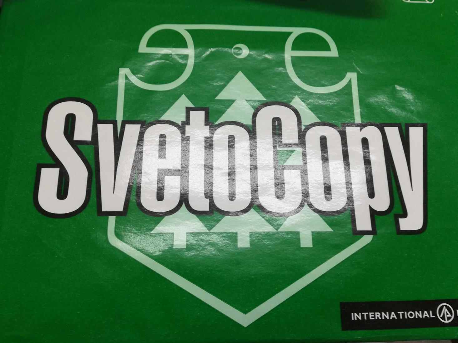 "Бумага ""SvetoCopy"" белая А4 80гр/м2, 500 листов"