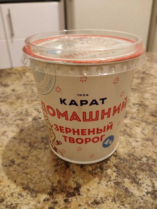 """цена Творог зернёный """"Карат"""", """"Домашний"""" 4 %"""