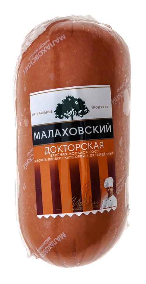 """Колбаса """"Малаховский"""", """"Докторская"""""""