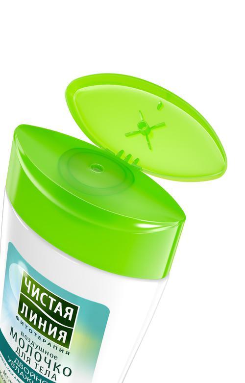 цена Воздушное молочко для тела чистая линия двойное увлажнение медуница и таволга