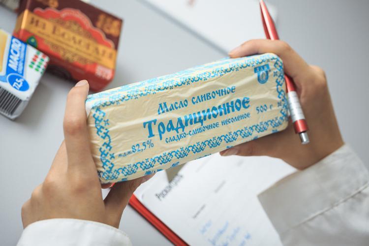 """Сливочное масло """"Лав продукт"""" Традиционное 82,5%"""