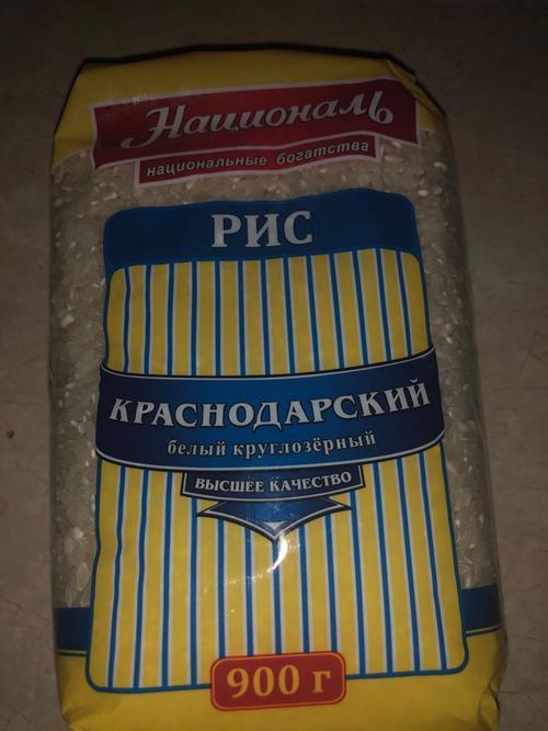 описание Националь. Крупа рисовая шлифованная (рис круглозерный). Краснодарский. Первый сорт. Высшее качество