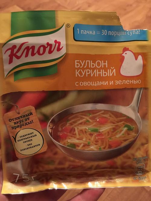 """описание Бульон куриный с овощами и зеленью """"Knorr"""" 75г"""