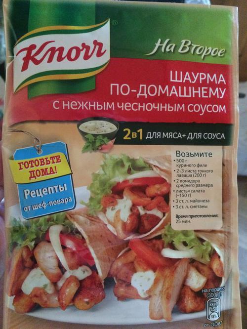 """описание Смесь """"Knorr"""" На второе! Шаурма по - домашнему с нежным чесночным соусом 32 г"""