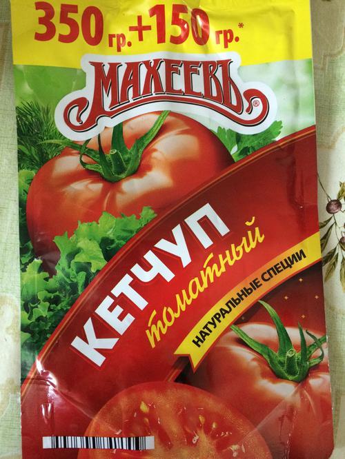 """описание Кетчуп """"Махеев"""" томатный. Первая категория."""