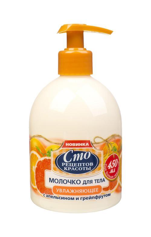 """цена Молочко для тела """"апельсин и грейпфрут"""" сто рецептов красоты"""